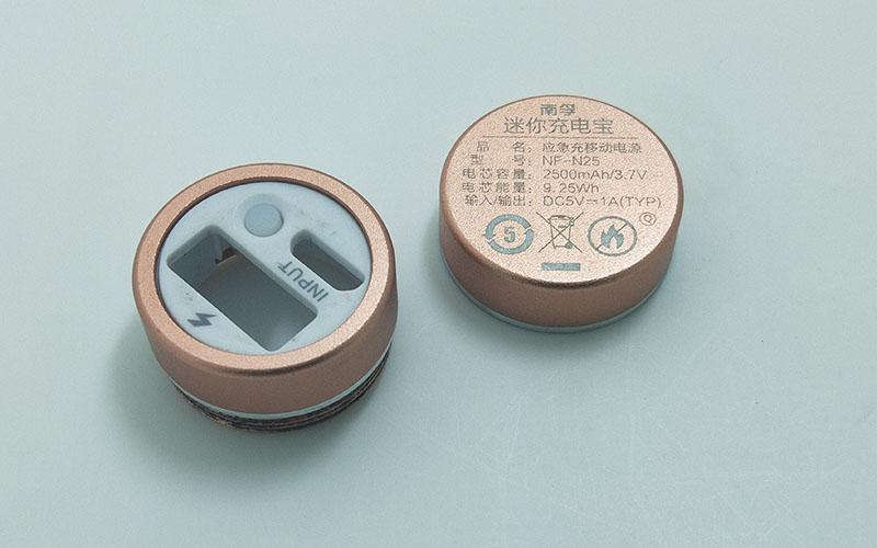 沖電器外殼 - 副本.jpg